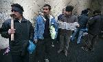 608939x150 - دانلود مقاله عوامل بیکاری در ایران