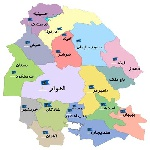 623919x150 - دانلود مقاله استان خوزستان